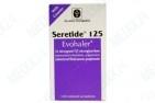 Seretide-125-Evohaler